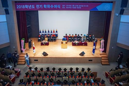 서울과학기술대학교,2018학년도전기 학위수여식 개최