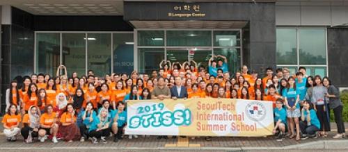 서울과기대 국제교육본부,2019 국제여름학교 성료- 26개국, 86명 학생 참여