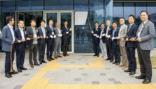 서울과학기술대학교,스마트에너지타운 개발대학중점연구소 개소식 열어