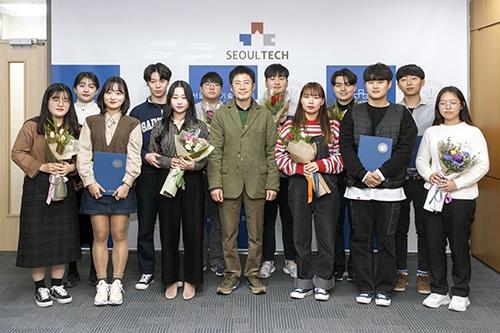 2019 학생 UCC공모전최우수1, 우수2, 가작5팀 선정
