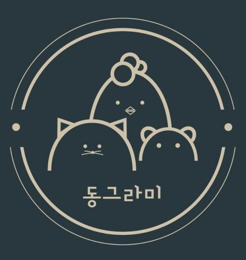 서울과학기술대학교동물권 동아리의 새 이름동그라미(舊서고고) 인터뷰