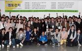 창업교육센터, 제 5회 멘토런치 프로그램 개최
