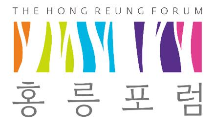 서울과학기술대학교,5월 29일(수), 테크노큐브에서제13회 홍릉포럼 개최